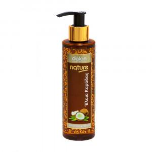 Natura Coconut Oil
