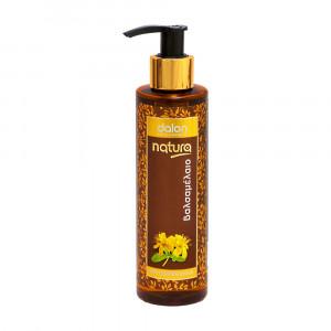 Natura Saint John's Wort Oil