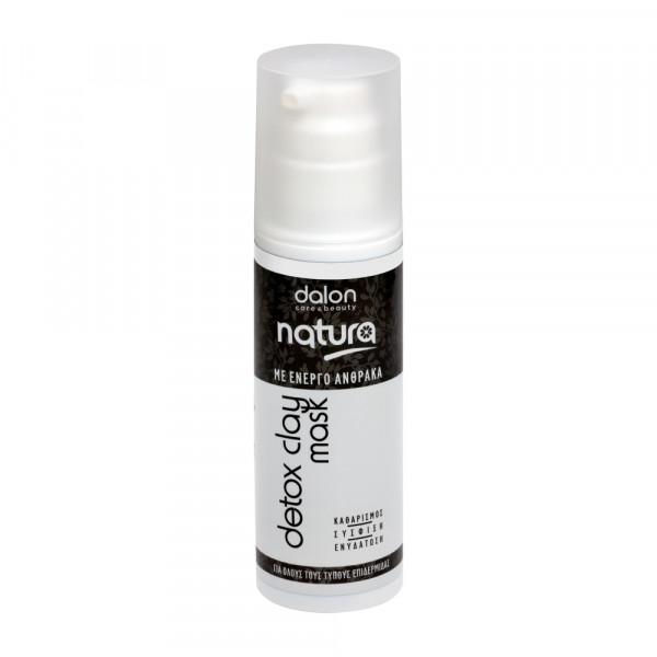 Natura Black Clay Face Mask - Detox